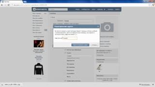 Как создать группу в контакте. Быстрый способ.(Больше про в контакте - http://socialrunet.ru В этом видео уроке я расскажу вам как создать группу в контакте. Для того,..., 2012-09-17T13:08:12.000Z)