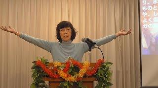 A Family Affair Vol.5~神の家族・松澤富貴子牧師・ワードオブライフ横浜