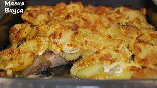 Безумно вкусная запеченная свинина с картофелем