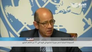 تمديد هدنة حلب ، كيري يؤكد عقد اجتماع في  فيينا الأسبوع المقبل وبوتين يثمن الاتفاق الروسي الأميركي