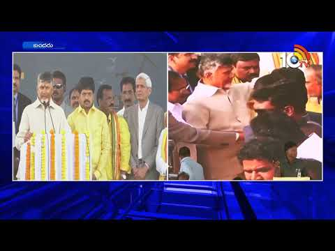 CM Chandrababu Inaugurates Bandaru Port Construction Works | 10TV News