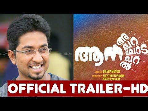 aana alaralodalaral Official trailer | Anu...