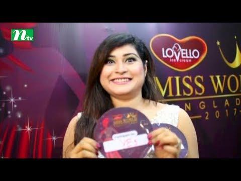Miss World Bangladesh 2017 | Episode 02