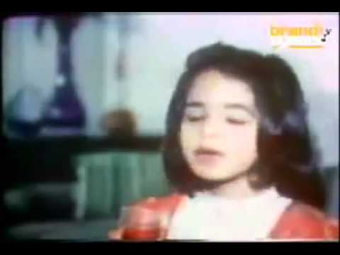 Some Old Pakistani Commercials - YouTube