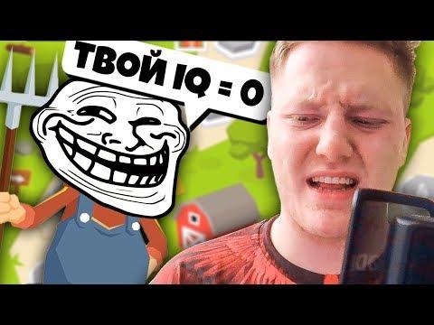 МОЙ IQ = 0