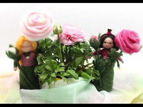 Ganz und zu Extrem Gefilzte Blüte Ranunkel - Blumenkind / Filzanleitung - YouTube #BQ_01