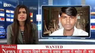 Singer Ajay Raj Ne Chori भोजपुरी गायक अजय राज ने की चोरी मीडिया पर विवाद