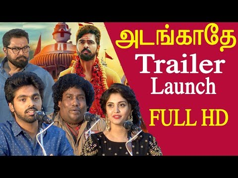 """tamil news live GV Prakash 'Adangathey' trailer and audio lauch Sarath Kumar, Surabhi, Mandira Bedi, Yogi Babu tamil news    Shanmugam Muthusamy's political thriller Adangathey seems to be yet another Tamil film which is likely to ruffle feathers. The trailer, which released on Saturday, suggests that the film is about saffron politics trying to find a foot in Tamil Nadu. Starring GV Prakash, Sarath Kumar, Surabhi, Mandira Bedi, Yogi Babu, Thambi Ramaiyah and others, Adangathey has a Muslim hero fighting bigotry. The party that's trying to provoke people along religious lines is called 'All Bharat People Seva Party'. One of the leaders says, """"To stay in power, you have to tell a story. It's not necessary for it to be true, it's enough if people believe it."""" These lines are set against visuals of a mob attacking a Muslim establishment and followed by riots. GV Prakash, Sarath Kumar, Surabhi, Mandira Bedi, Yogi Babu, Thambi Ramaiyah,   More tamil news, tamil news today, latest tamil news, kollywood news, kollywood tamil news Please Subscribe to red pix 24x7 https://goo.gl/bzRyDm #kollywoodnews sun tv news sun news live sun news  red pix 24x7 is online tv news channel and a free online tv"""