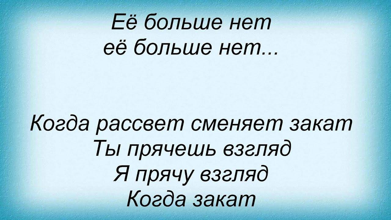 Слова песни лиза арзамасова я твое солнце youtube.