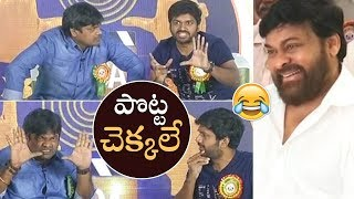 Director Harish Shankar and Anil Ravipudi Hilarious Skit In Front Of Mega Star Chiranjeevi