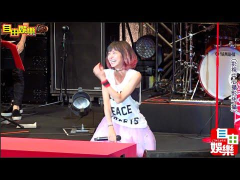 LiSA Live is Smile Always ~Hi! Five~ TAIPEI
