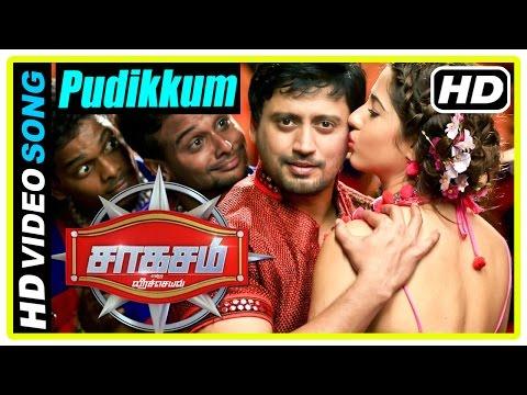 Saahasam Tamil movie   Scenes   Prasanth tries to impress Amanda   Pudikkum song   Thambi Ramaiah