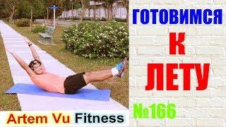ФИТНЕС для ТЕХ КТО МНОГО ЕЛ во ВРЕМЯ ПРАЗДНИКОВ! / GREAT FITNESS EXERCISES / фитнес после праздников