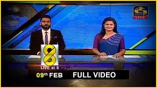 Live at 8 News – 2021.02.09 Thumbnail