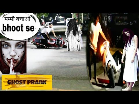 SCARY HALLOWEEN GHOST PRANK????????|| ????|| Prank gone wrong ????|| Scary Ghost Pranks in India 201