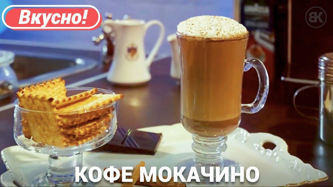 Крепкий Кофе в Кофеварке Мока (гейзерной ). Эспрессо дома такой же .