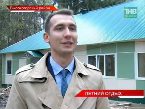 В 24 казанских лагерях этим летом отдохнут 15 тысяч школьников