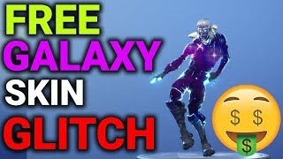FREE FORTNITE SKINS 🔥 How to get GALAXY SKIN for FREE – How to get FREE SKINS in Fortnite