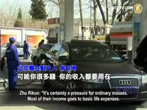Beijing & Shanghai More Pricey Than Hong Kong & Singapore