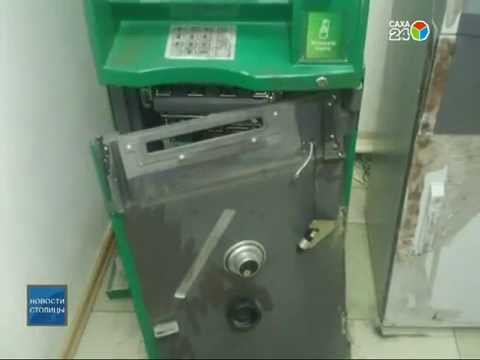 Злоумышленник проломил пол сбербанка и пытался ограбить банкомат