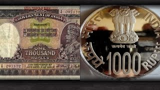 Indian Government 'CURRENCY' old and new.