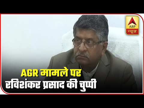 RS Prasad Refuses To Comment Over AGR Order On Vodafone-Idea, Airtel | ABP News