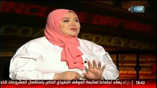 الناس الحلوة   تقويم الأسنان مع د.إسراء السعيد