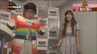 MC:チキチキジョニー ゲスト:山咲まりな ・北参道放送局から毎週火曜21...