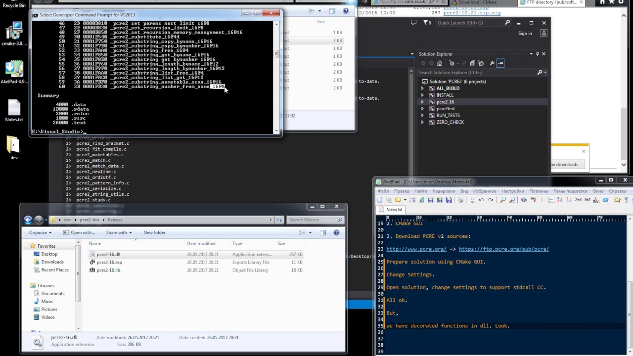 How to build PCRE for Windows