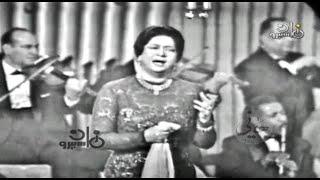بعيد عنك حياتى عـذاب ( عيد الشرطة  بحضور عبد الناصر 1966 ) ..... أم كلثوم