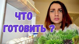 Влог: что приготовить? Весенний салат с зеленью и морепродуктами – быстрый, простой и очень вкусный!