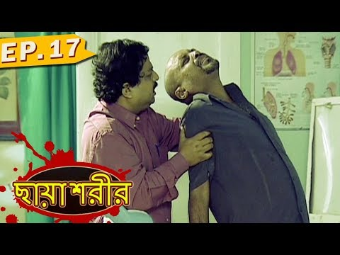 Kantahin Ghari | Popular Bengali Serial Of 90's | Episode - 17