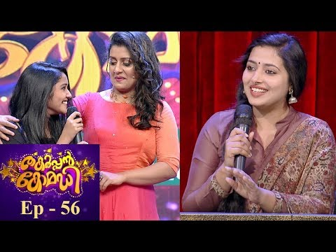 #ThakarppanComedy | EP 56 - Anu Sithara & Anikha on Thakarppan floor | Mazhavil Manorama