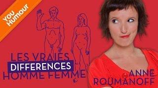 Anne Roumanoff : les vraies différences homme-femme