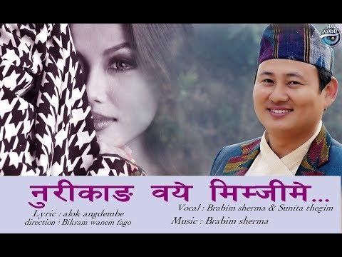 Nurikang Waye Mimjime Video Full HD 1080p Brabim Serma & Sunita Thegim,mala limbu ft nirvik rai