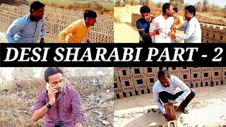 Desi sharabi Part- 2 //Indian desi drinker//Full comedy movie by Kumar Manish