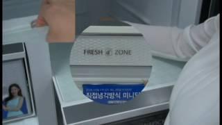 위니아딤채] 스탠드형 김치냉장고 프레쉬 디존, 락존 상…