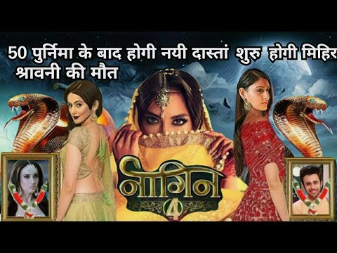 NAAGIN 4! Bela's Daughter Grand Entry In Finale Episode, from YouTube · Duration:  3 minutes 48 seconds