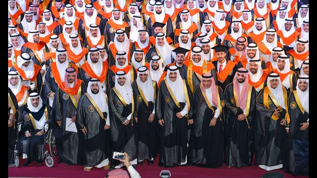PMU Graduation 6th - حفل التخرج السادس - جامعة الامير محمد ...