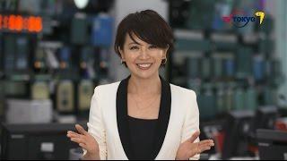 大橋アナのライバルとは!?「朝から夜まで経済ニュース」