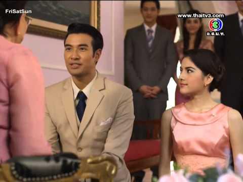 คุณชายรัชชานนท์ : นึกว่าเมียหาย!!!