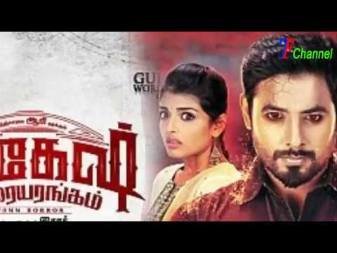 Nagesh Thiraiyarangam | Aari |  Tamil horror thriller Movie Review