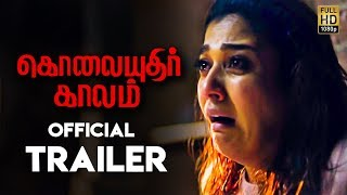 Kolaiyuthir Kaalam Official Trailer | Nayanthara Movie | Review & Reactions
