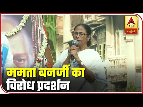 CAA protests: Mamata Banerjee Holds March In West Bengal's Kolkata | ABP News