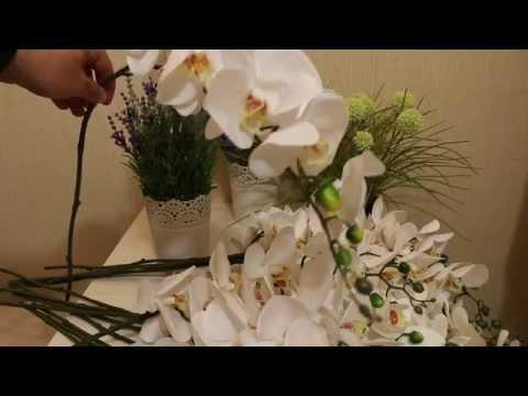 Искусственные белые орхидеи (фаленопсисы).