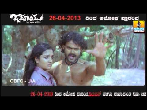 Jataayu Kannada Movie Promo 03