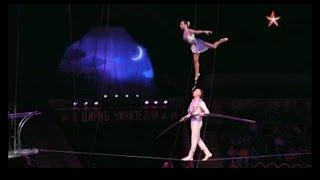 «Легенды цирка с Эдгардом Запашным»