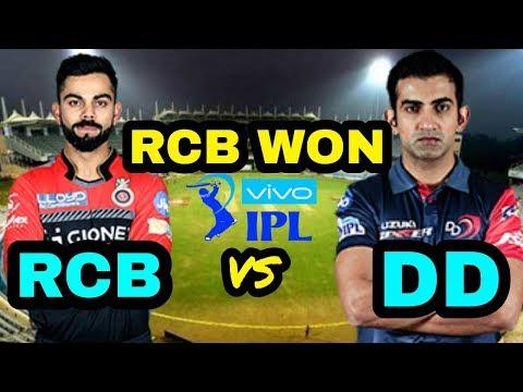 RCB VS DD Live Match || Royal Challengers Bangalore Vs Delhi Daredevils Live || IPL 2018 Live