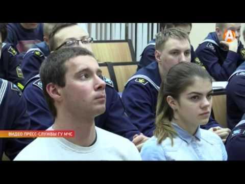В Мурманске начались курсы подготовки населения к работе в чрезвычайных ситуациях