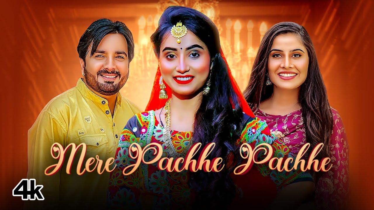 """Mere Pachhe Pachhe"" : Surender Romio,Renuka Panwar/Kaka Films|New Haryanvi Songs Haryanavi 2021"